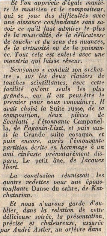 Festival en 1981 3