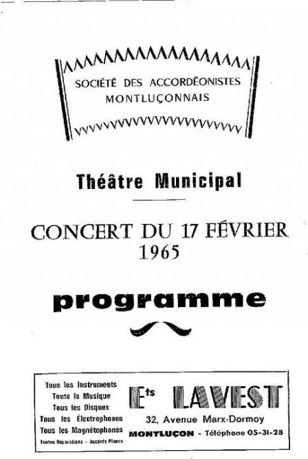Sam theatre 1